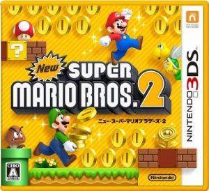 jeux mario et luigi 3ds TOP 1 image 0 produit